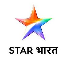 220px-Star_Bharat_Official_Logo