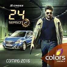 24_(Indian_series)_season_2_poster