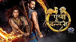 250px-Prithvi_Vallabh_2018_TV_series_Title_Card