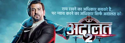 Adaalat_season_2