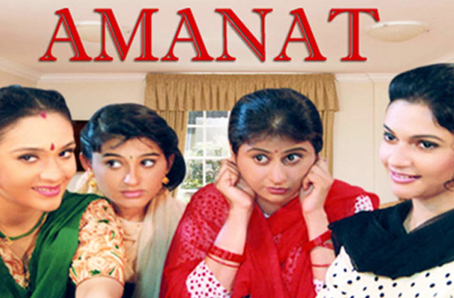 Amanat zee tv series