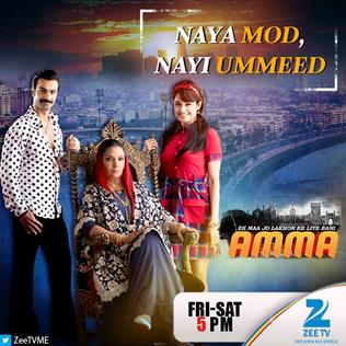 Amma_Hindi_Television_series