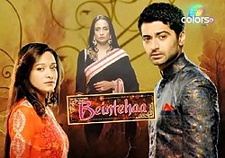 Beintehaa.jpeg
