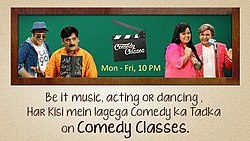Comedy_Classes_Logo.jpeg