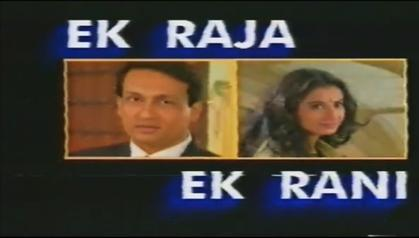 Ek_Raja_Ek_Rani_Intertitle