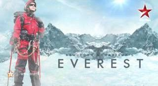 Everest_(Indian_TV_series)