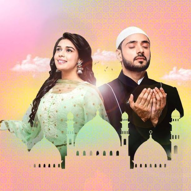 Ishq Subhan Allah Tv Series