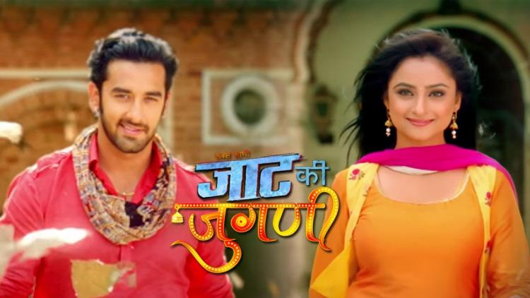Jaat-Ki-Jugni-go-off-air