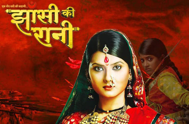 Jhansi Ki Rani (TV series)