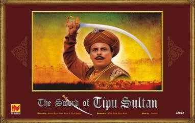 The_Sword_of_Tipu_Sultan_DVD_cover