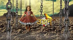 Udaan_Colors_Serial