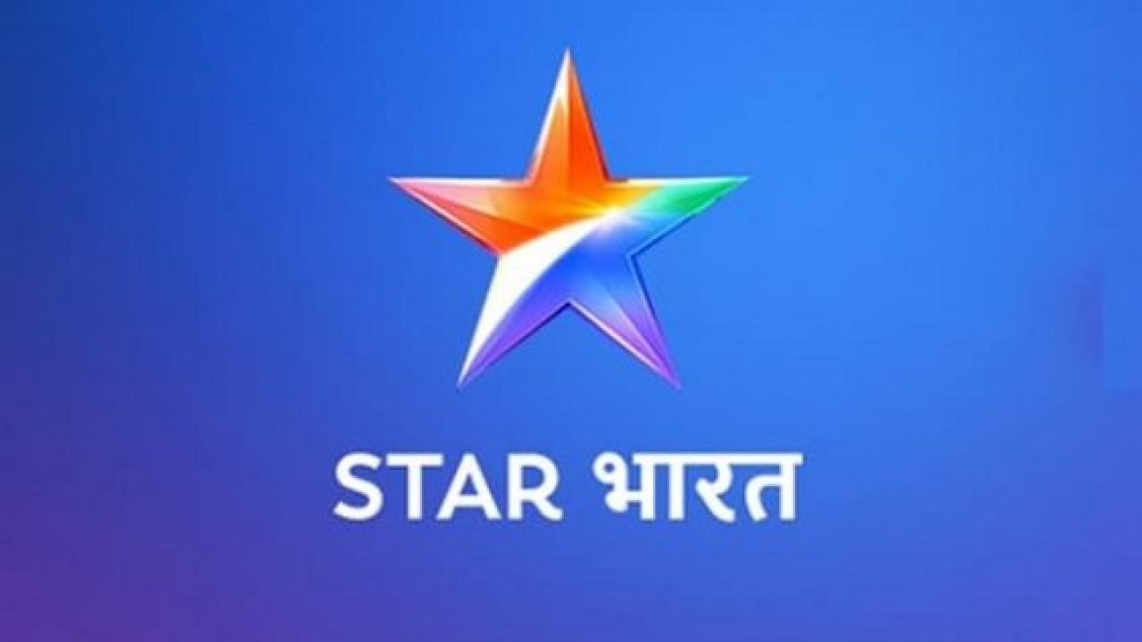 Radha Krishna serial on Star Bharat Cast Wiki Story Characters real name Images Pics Promo Timings 1