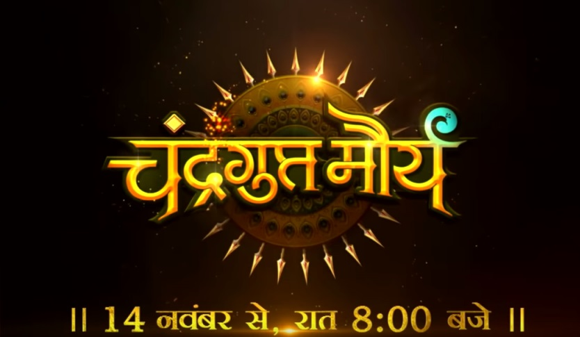 Sony-TV-Chandragupta-Maurya-Cast-Schedule-Start-Date-Storyline-Concept-and-More