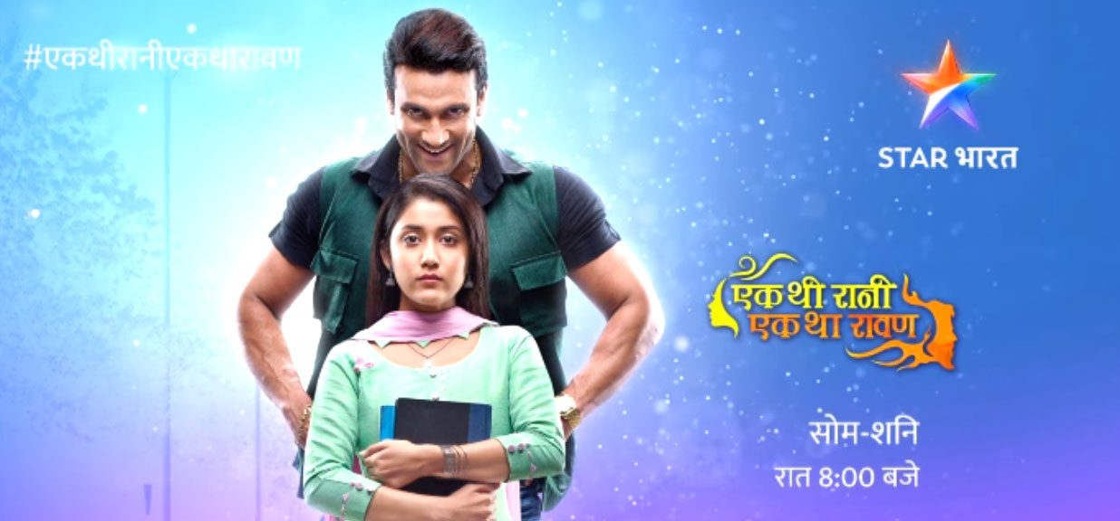 Written Updates of Serials Wiki - Telly Show Updates
