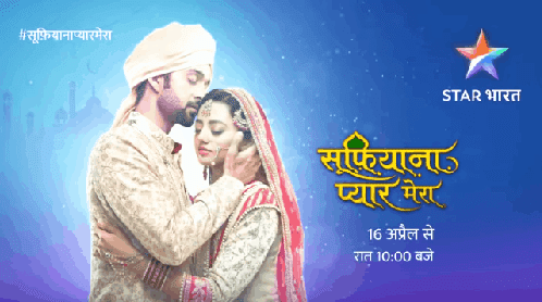 Sufiyana-Pyaar-Mera-Serial-on-Star-Bharat